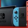 新型Nintendo Switch Proは本当に発売される? Switch Proのスペックを予想する