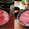 「ちんや」の食べくらべ会の報告&「さばのゆ」の食べくらべ会リターン