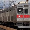 【ウソ電】長野電鉄8500系T6編成色変え8種