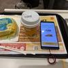 【マクドナルド】席を確保してから並ばず注文できるモバイルオーダーが超便利