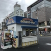 2019年夏東京八王子旅行一日目(9)。ここも聖地、調布。布多天神社。調布は調布の発祥地