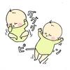 新生児のかわいさ Part1