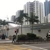 三世代で香港旅行(その6) 黃埔天地