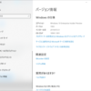 Windows10 Insider Preview Build 18941リリース