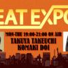 代表・松本がFM802「BEAT EXPO」に出演します