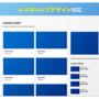 【簡単】はてなブログ「UnderShirt」をCSSでカスタマイズしてみた ※随時更新