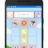 【ネコ目将棋】最新情報で攻略して遊びまくろう!【iOS・Android・リリース・攻略・リセマラ】新作スマホゲームが配信開始!