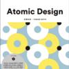 DevLOVE「Atomic Design ~堅牢で使いやすいUIを効率良く設計する〜」の参加レポ