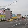 平野(岡山市北区)