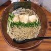 いしぐふーらーめん城間店(浦添市)黒塩鶏ラーメン 800円