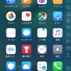 Huawei Mate 20 Pro(LYA-L29) No.2 各画面のスクリーンショット