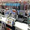 GX7mark2を買うなら、カメラのキタムラが現在1番安価なので購入してしまった