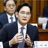 サムスン電子副会長の逮捕状請求 韓国特別検事  贈賄容疑など