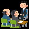 転職面接で聞かれた質問と筆記試験・論文試験