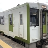 もしも列車のミュージックホーンが「ワオーン🐶」だったら〜JR東日本のSDGs〜