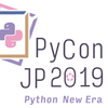 PyCon JP 2019で見たセッションの聴講記録20個分 / 資料・動画・関連リンクなど
