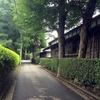 鎌倉街道を歩く 上道その2 上飯田から原町田