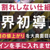 Initial Talent Offering【イニシャルタレントオファーリング】の評価・レビューは!?中川大輔の口コミ・評判を検証!