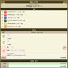 12/15~12/16 JRA予想結果 土日連続プラスで月間トータルプラス復帰じゃい!