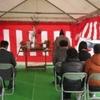 倉敷市広江の家(平屋) 地鎮祭