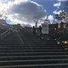 日帰り伊香保温泉の旅-おススメの温泉とうどん屋さん、おもちゃと人形 自動車博物館の紹介