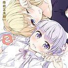 7月からの夏アニメ「NEW GAME!!」第2期PV公開!コミックス最新刊6巻も発売