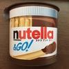 コストコで「ヌテラ&GO!」を買ってみた!