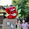 京都二人旅 ♪ 東京~鞍馬寺