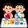 【おうち時間】学研の幼児ワーク【ちえ*2歳】は親子で楽しく取り組める♪