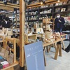 『 THE GIFT 』TOIRO HOKKAIDO at 江別蔦屋書店