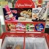 リッポーチカラン パパイヤに グリコの アイスキャンデーが ついに 入った ‼︎