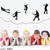 スペインで世界初発見!子どもの「体力=学力」
