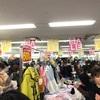 ナルミヤ ファミリーセール東京 2017年5月開催!攻略法!