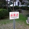 水準点てご存知ですか。今日の福井の桜状況と散歩写真