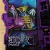 仮面ライダーセイバーワンダーライドブックのシール張り直しとスタジオアリス(26日目)