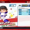 【攻略】名将甲子園「攻略メモ:一塁手編」