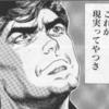 【デレステ】2018年11月末限定ガシャ結果