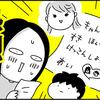 【ウーマンエキサイト連載】第12回 小さな恋のものがたり