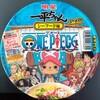 明星一平ちゃん ラーメン シーフード味 ワンピースキャンペーン 118円