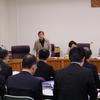 12月議会に向けた政調会。自主避難者の追い出し裁判の議案も。