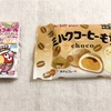MORINAGA(森永製菓)& チロルチョコ