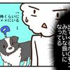 【犬漫画】多分信頼されてる