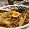 揚州商人『醤油ワンタン麺』具沢山のワンタンがとぅるんとぅるんでめちゃくちゃ美味い!!