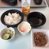 【タイ入国】隔離ホテル・ソラリアでの食事はどんなかひたすら紹介
