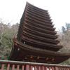 奈良の秘境、談山神社を訪問
