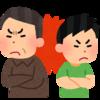落語【六尺棒】喧嘩しなけりゃ親子じゃない、喧嘩するほどよく似てる!?