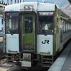 快速「はまゆり」で釜石線の旅へ!