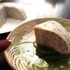 【雑穀料理】お正月の箸休めにぴったり!和モダンプリンの作り方・レシピ【エゴマ・大豆】
