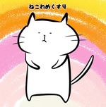【TOP10】勝手にランキング〜アニメ&漫画に出てくる男前(ネタバレ含む)〜