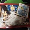 この素晴らしきヴァイオレット・エヴァーガーデンに祝福を!-永遠と自動手記紅人形伝説-